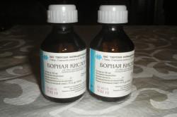 Борная кислота для обработки глаз новорожденному