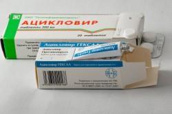 Лечение герпеса Ацикловиром