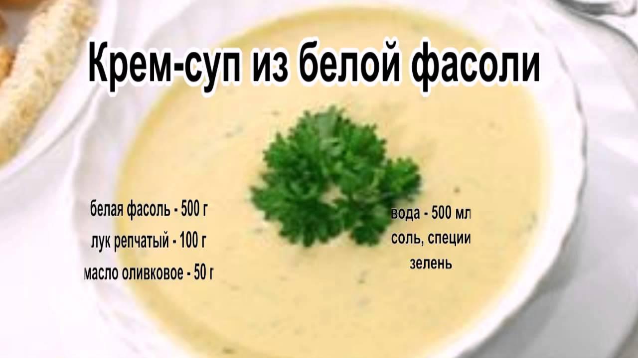 Пряники из кукурузной муки рецепты