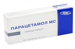 Парацетамол для снижения температуры при лактации