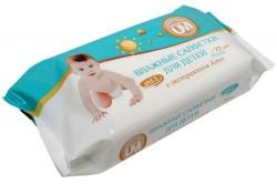 Влажные салфетки для протирания лица малышу