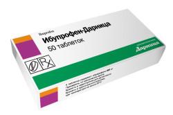 Прием ибупрофена во время лактации