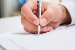 Написание заявления о присвоении гражданства
